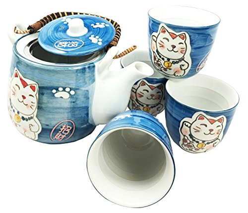 Japanese Design Maneki Neko Lucky Cat Ocean Blue Ceramic Tea Pot and Cups Set Serves 4 Beautifully Packaged in Gift Box Excellent Home Decor Asian Living Gift for Chefs Moms And Sushi Enthusiasts by Ebros Gift