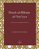 Ibn 'Abbad's Sharh al-Hikam al-Ata'iyyah