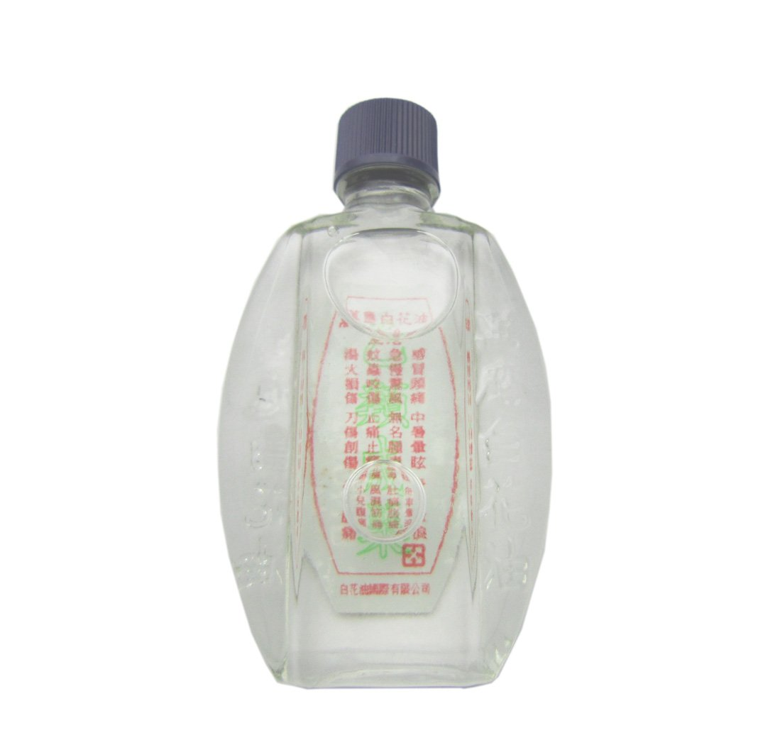 Amazon Wan In The White Flower Oil Embrocation Pak Fah Yeow