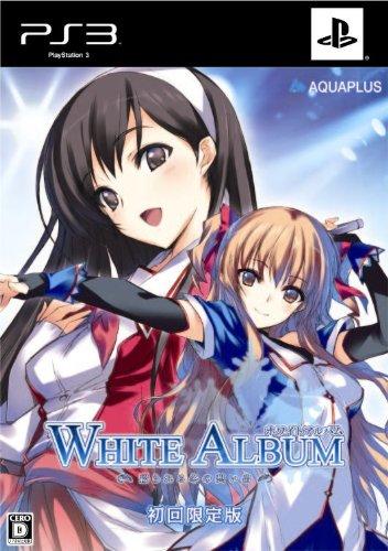 ホワイトアルバム -綴られる冬の思い出-(通常版) - PS3 B0039RHMGG 通常版