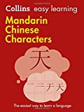 Easy Learning Mandarin Chinese Characters (Collins Easy Learning Chinese)