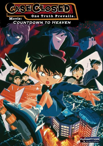 (Case Closed Movie 5: Countdown to Heaven)