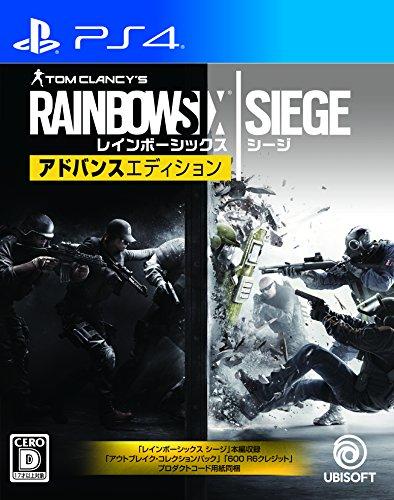 RAINBOW SIX SIEGE アドバンスエディション