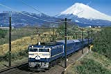 Blue Train journey and 11-349 Mt of 1000 master piece of railway! Puzzle Aim (japan import)