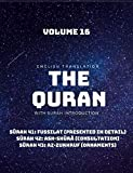 THE QURAN - ENGLISH TRANSLATION WITH SURAH INTRODUCTION - VOLUME 16: Surah 41: Fussilat (Presented In Detail);  Surah 42: ash-Shura (Consultation);  Surah 43: az-Zukhruf (Ornaments)