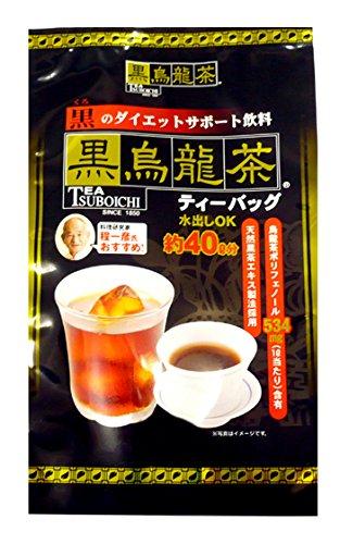 Black Oolong Tea 200g pack