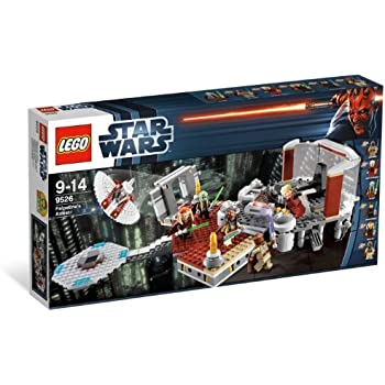 Amazon.com: LEGO Star Wars Minifig Kit Fisto: Toys & Games