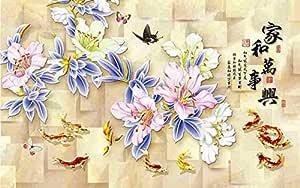 Print.ElMosekar Coated Wallpaper 280 centimeters x 320 centimeters , 2725611586030