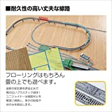 "Kato N Scale Unitrack 7 5/16"" 186mm Straight"