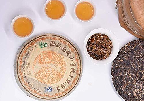2004 Nanxun Tea Factory [Nanlu Mountain] Old Brand [Pure Raw Laosheng Tea] Yunnan Fourteen Years Dry Storage Storage Transformation Tang Dynasty Oil Run Red Permeation High Aroma Fullness176.36oz 12.5 by NanJie (Image #3)