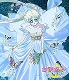 Animation - Pretty Guardian (Bishojo Senshi) Sailor Moon Crystal 7 [Japan BD] KIXA-457