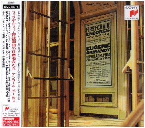 THE PHILADELPHIA ORCHESTRA-FIRST CHAIR ENCORES VOL.1 & 2 (Philadelphia Cd Orchestra)