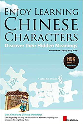 Amazon enjoy learning chinese characters discover their hidden amazon enjoy learning chinese characters discover their hidden meanings english and chinese edition 9788997134090 kun ho park kyung yong kong fandeluxe Images