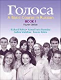 Golosa: A Basic Course in Russian, Book 1 Value Pack (includes Student Activities Manual & Audioprogram CDs to Accompany Colosa, Book I) (4th Edition)