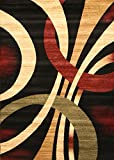 Feraghan/New City Brand New Contemporary Modern Wavy Circles Area Rug, 9' x 12', Brown/Beige
