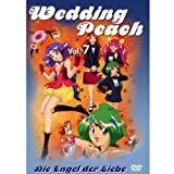 Wedding Peach Vol. 07 (Episode 32-36)