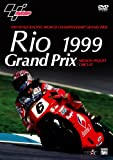 Grand Prix of Rio 1999 NELSON PIQUET CIRCUIT [DVD]