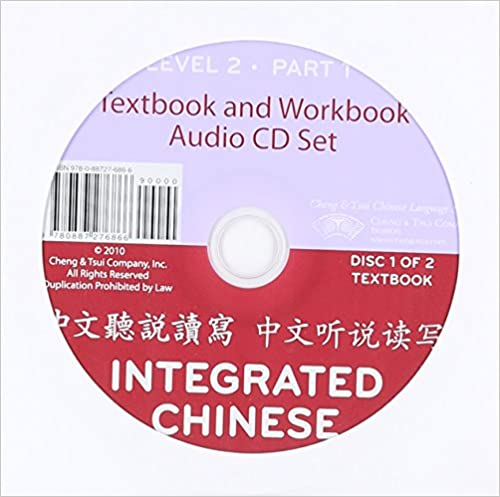 Amazon integrated chinese audio cds level 2 part 1 3rd amazon integrated chinese audio cds level 2 part 1 3rd edition chinese and english edition 9780887276866 yuehua liu books fandeluxe