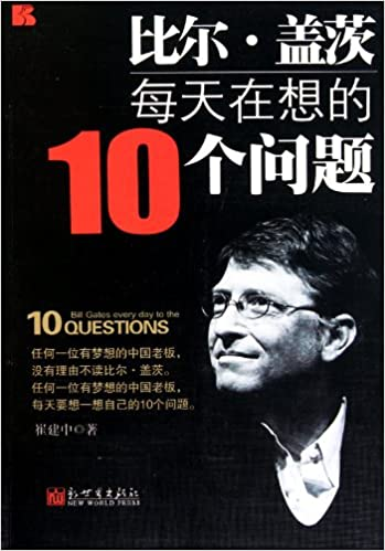 Xi Jinping, Communism, Chinese communist party, China