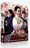 Goddess of Fire (8-DVD Set, Korean Drama with English Sub - All Region DVD)