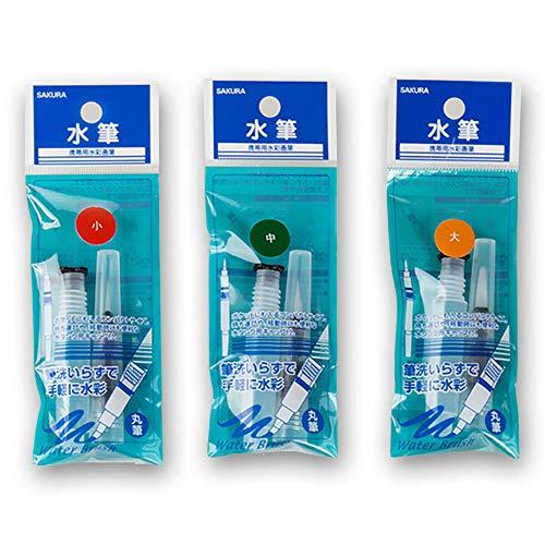 Genuine Japanese Sakura Watercolor Brush pens Bundle, Assorted tip Sizes. Fine, Medium, Large Tips with 4ml Water Tank