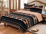 Southwest Design (Navajo Print) King Size 3pcs Set 17426 (Brown)