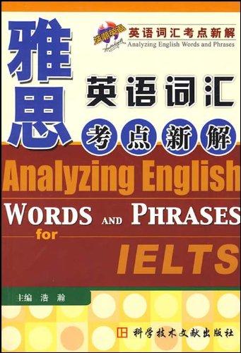 ielts english test book pdf