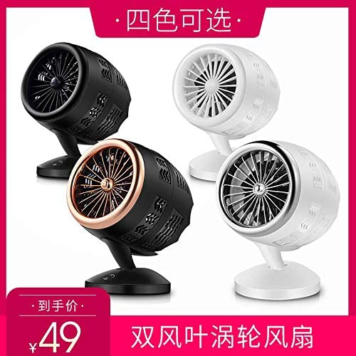 Black mumumunan Dual-Blade Turbine Head USB Circulating Fan Personal Electric Fan Suitable for Home and Outdoor Double-bladed turbofan