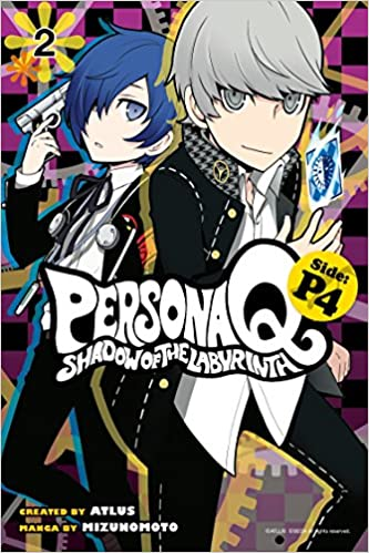 Persona Q: Shadow of the Labyrinth Side: P4 Volume 2 (Persona Q P4