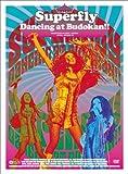 Dancing at Budokan!! (初回完全生産限定盤) [DVD]