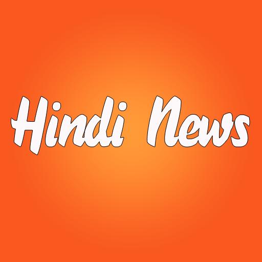 Hindi News