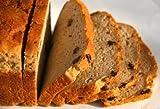 New Grains Gluten Free Cinnamon Raisin Bread, (3-32 oz Loaves)