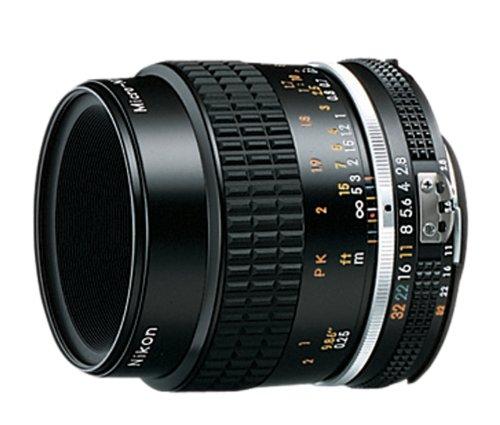 Nikon Bellows Digital Camera - 1
