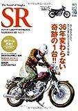 The Sound of Singles SR Vol.5 (エイムック 2794 RIDERS CLUB)