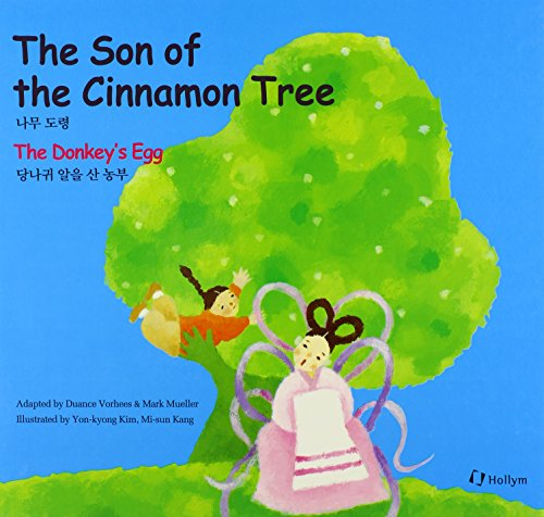 The Son of the Cinnamon Tree/the Donkey's Egg (Korean Folk Tales for Children, Vol 10) by Brand: Hollym International Corporation