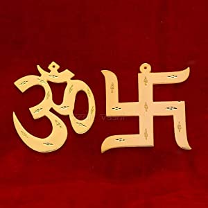 Vedic Vaani Sacred Decorative Handcrafted Metal Brass Om Aum Wall Hanging Religious Universal Soul Symbol for Mandir and Entrance of Your Home Indian Made (Om and Swastik)