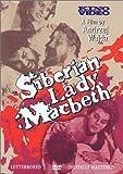 Siberian Lady Macbeth by Kino Lorber films by Andrzej Wajda