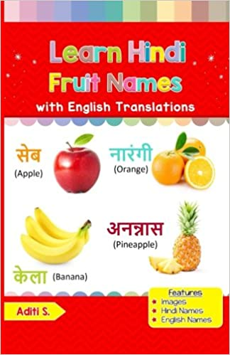 Fruits names with pictures in english and hindi