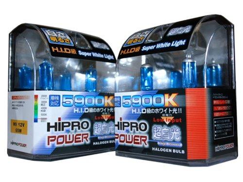 Hipro Power H11 + H9 Super White Xenon HID Headlight Bulb - Low & High Beam