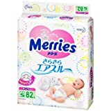 Kao Diapers Japanese Import Merries Sarasara Air Through S-size (4kg-8kg) 82 Sheets