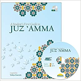 A Student's First Guide to Juz 'Amma (With MP3 CD, Part 30