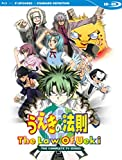 The Law of Ueki Complete TV Series [Blu-ray]