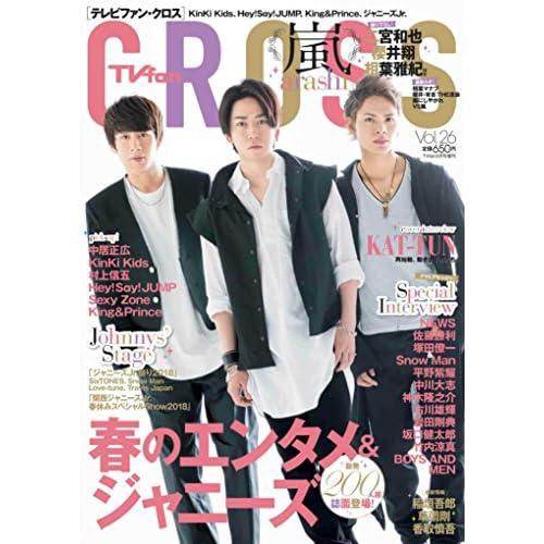 TVfan CROSS Vol.26 表紙画像