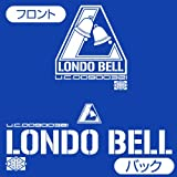 Gundam UC Rondo Bell hooded windbreaker Blue x White Size: L (japan import)
