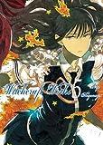 Witchcraft Works, Volume 5 by Ryu Mizunagi (2015-06-30)
