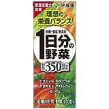 伊藤園 1日分の野菜 (紙パック) 200ml×48本