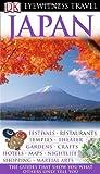Japan, DK Publishing, 0756628768