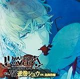 DIABOLIK LOVERS DoS Kyuuketsu CD Vol.6 Shuu Sakagami (cv: Kosuke Toriumi)