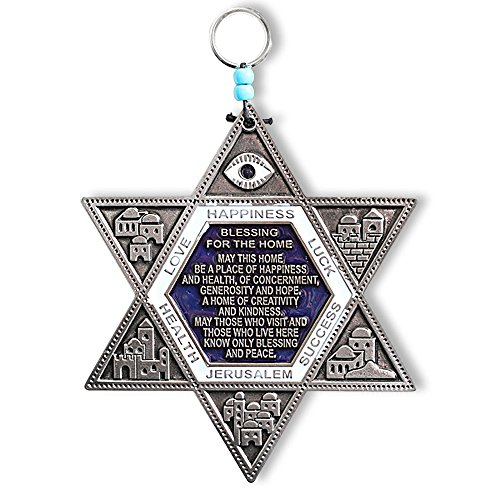 (My Daily Styles Jewish Star of David Blessing for Home Wall Handing Decor - Made in Israel - English)