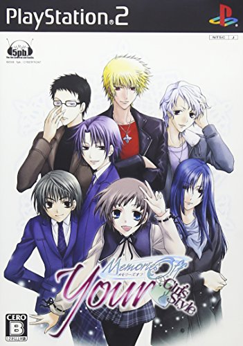 Your: Memories Off: Girl's Style [Japan Import]